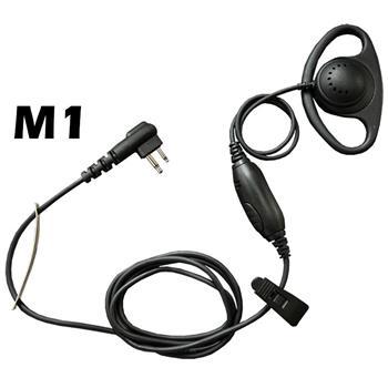Agent D-Ring Surveillance Radio Earpiece with M1 Connector