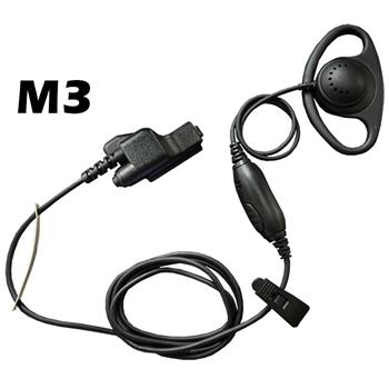 Agent D-Ring Surveillance Radio Earpiece with M3 Connector