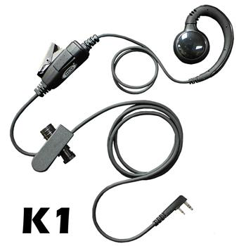 Curl Radio Earpiece with K1 Connector