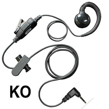 Curl Cell Phone Earpiece with KO Connector