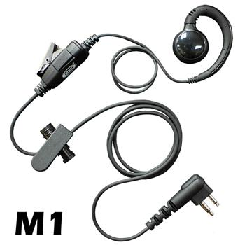Curl Radio Earpiece with M1 Connector