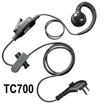 Curl Radio Earpiece with TC700 Connector