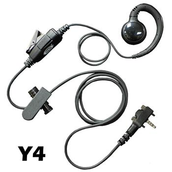 Curl Radio Earpiece with Y4 Connector