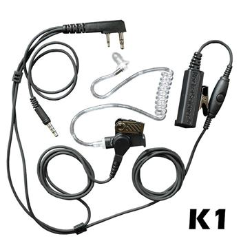 Director Surveillance Radio Earpiece with K1 Connector plus MP3/Cell Connector