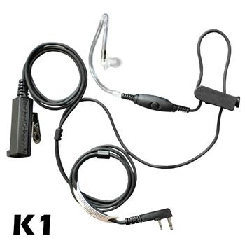 Director Noise Canceling Surveillance Earpiece with K1 Connector