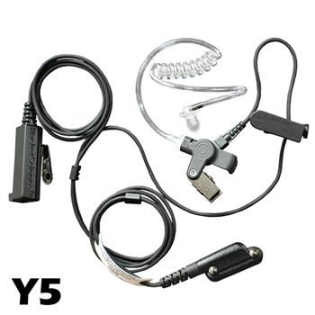 Director Surveillance Radio Earpiece with Y5 Connector