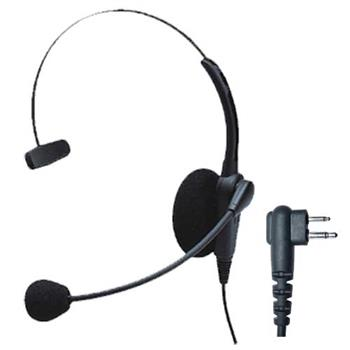 Voyager Voice-Activated Lightweight Radio Headset with M1 Connector
